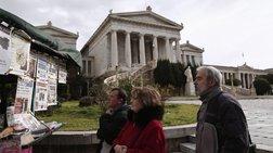 Ποια capital controls; Οι Ελληνες αγοράζουν ακόμη με μετρητά