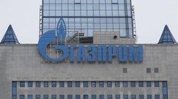 H ρωσική Gazprom ψάχνει δάνειο 7 δισ. ευρώ στο εξωτερικό!