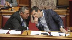 black-monday-etoimazei-i-antipoliteusi-se-tsipra-kai-kammeno