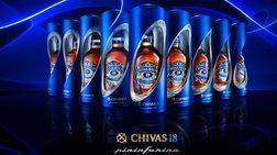 Το Chivas Regal 18 σε συλλεκτική συσκευασία δια χειρός Pininfarina