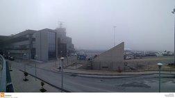 """Καθυστερήσεις & ματαιώσεις πτήσεων λόγω ομίχλης στο """"Μακεδονία"""" (ΦΩΤΟ)"""