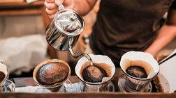 Πικρός καφές από τον Φόρο Κατανάλωσης-Λιγότερα έσοδα & παραοικονομία