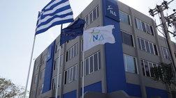 piges-nd-o-tsipras-gnwrize-kai-giadeutero-mesazonta