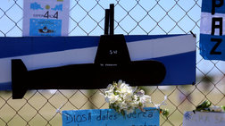 Αποκάλυψη: Το τελευταίο μήνυμα του χαμένου υποβρυχίου της Αργεντινής