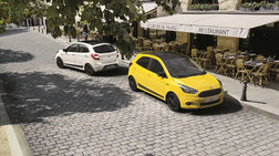 neo-ford-ka-colour-edition-balte-xrwma-sti-zwi-sas
