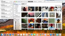 Kενό ασφαλείας στα Mac της Apple-«κερκόπορτα» για χάκερς