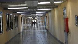 Πέθανε φρουρούμενη στο νοσοκομείο έγκλειστη στις φυλακές Θηβών