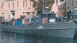 Προσάραξε κι άλλο σκάφος του ΠΝ - Σε νησίδα στον Πόρο