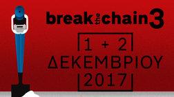 «Talk Forward: Το εργασιακό Trafficking» στη Βιβλιοθήκη Δήμου Αθηνών