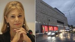Η Κατερίνα Κοσκινά παραμένει διευθύντρια στο ΕΜΣΤ