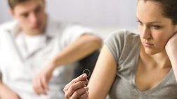 Ρύθμιση για διαζύγιο-εξπρές με μια απλή συμβολαιογραφική πράξη