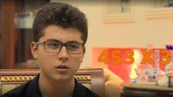 Γνωρίστε τον 13χρονο που είναι ιδιοφυία στα μαθηματικά