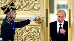 Πούτιν σε Σαρκοζί: «Aν μου ξαναμιλήσεις έτσι θα σε τσακίσω»