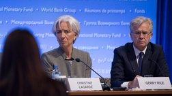 ΔΝΤ: Πρώτα ρύθμιση του χρέους και μετά η δική μας αξιολόγηση