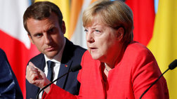 Παρίσι-Βερολίνο θολώνουν τα σχέδια για τη μεταρρύθμιση της ΕΕ