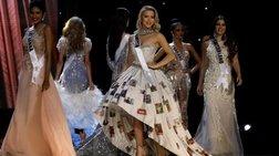Ο Τσίπρας έγινε... ερώτηση στα καλλιστεία για την Μις Γαλλία