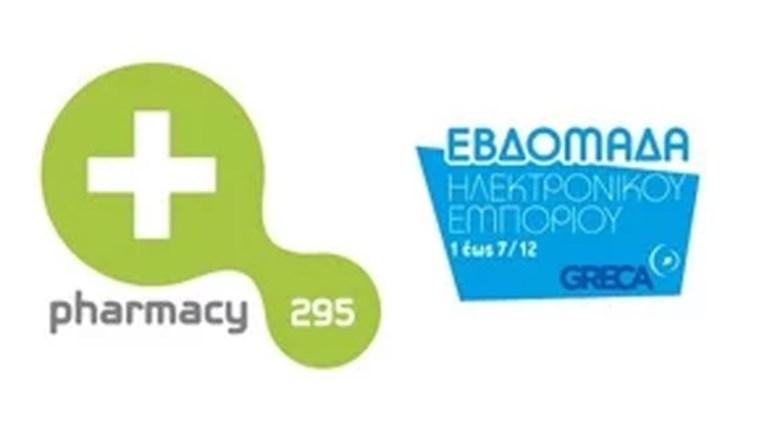 to-pharmacy295-stin-ebdomada-ilektronikou-emporiou-2017