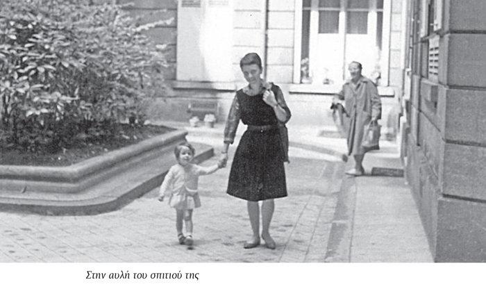Ελένη Αρβελέρ: Είμαι 91 χρονών, μπορώ να λέω αυτά που θέλω - εικόνα 5