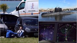 Αργεντινή: Βρέθηκαν μεταλλικά κομμάτια που «δείχνουν» το υποβρύχιο
