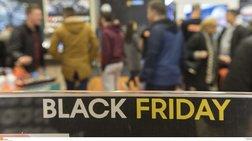 Μεγαλύτερη η ανταπόκριση στο Black Friday σε σχέση με πέρσι