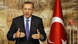 Μύδροι Ερντογάν κατά ΗΠΑ: Θέλουν να μας τιμωρήσουν γιατί δεν ακολουθούμε