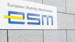 Oι νέοι σχεδιασμοί για το ευρώ και τον ESM στις Βρυξέλλες