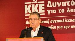 ΚΚΕ: Η κυβέρνηση το πιο «γρήγορο πιστόλι» του κεφαλαίου και της ΕΕ