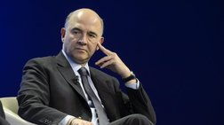 Στο Ecofin αύριο η δημοσίευση της μαύρης λίστας των φορολογικών παραδείσων