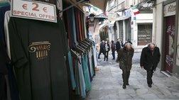 Tο ελληνικό αδιέξοδο: Oικονομία «ζόμπι» με ισχνή ανάπτυξη
