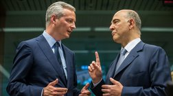 H μαύρη λίστα με 17 φορολογικούς παραδείσους από το Ecofin - Οι χώρες
