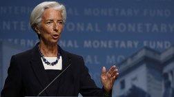Θύμα μακάβριας φάρσας η επικεφαλής του ΔΝΤ Κριστίν Λαγκάρντ