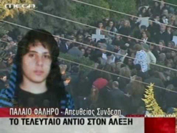 Δολοφονία Γρηγορόπουλου: Οι ημέρες που συγκλόνισαν την Ελλάδα - εικόνα 5