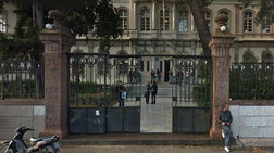 Ξεκινά η δίκη για το σκάνδαλο στη Συνεταιριστική Τράπεζα Λέσβου