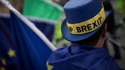 to-londino-den-exei-upologisei-ton-antiktupo-tou-brexit-stin-oikonomia