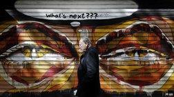 Στοιχεία σοκ: Πάνω από 580.000 Έλληνες ζουν με μισθό 407 ευρώ!