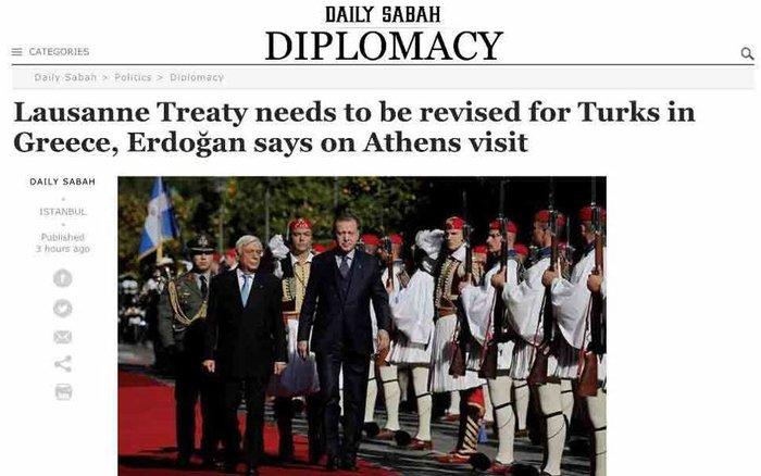 Στο επίκεντρο των διεθνών ΜΜΕ η επίσκεψη Ερντογάν στην Αθήνα