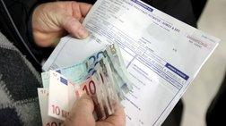 Πληρώνουν εκπρόθεσμα τους λογαριασμούς τους οι 2 στους 3 Έλληνες