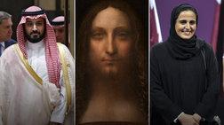 Αραβικός «πόλεμος» για πίνακες και αριστουργήματα της τέχνης