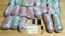 Συνέλαβαν 27χρονο στην Καστοριά με 20 κιλά κάνναβης