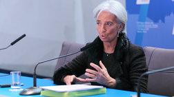 Λαγκάρντ: Ρύθμιση χρέους για βιώσιμη ελληνική οικονομία