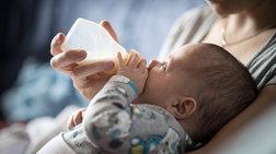 ΕΟΦ: Αυτά είναι τα 57 είδη βρεφικού γάλακτος που ανακαλούνται  στην Ελλάδα