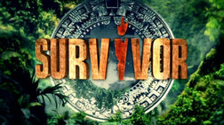 survivor-2-oi-3-diasimoi-pou-theloun-na-steiloun-ston-agio-dominiko