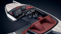 Sea Drive Concept: Το Peugeot που έδεσε στο λιμάνι