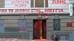 sta-grafeia-tou-seb-sto-kentro-tis-athinas-to-pame