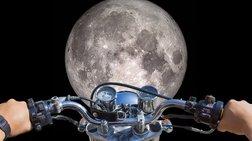 panselinos-kai-souper-selini-skotwnoun-tous-motosikletistes