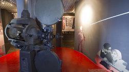 20 Χρόνια Μουσείο Κινηματογράφου Θεσσαλονίκης