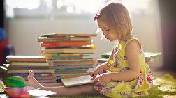 Ανακοινώθηκαν οι βραχείες λίστες των Κρατικών Βραβείων Παιδικού Βιβλίου