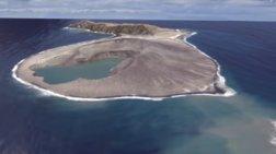 Δείτε πώς δημιουργήθηκε το νεότερο νησί στον κόσμο - βίντεο