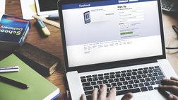 prwin-stelexos-tou-facebook-proeidopoiei-kleiste-ta-social-media