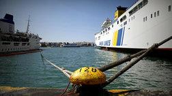 Δεμένα τα πλοία στα λιμάνια την Πέμπτη λόγω απεργίας